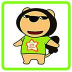 ちゃやまちキャンサーフォーラム(オンライン)2020(11月14日(土))に大阪QOLの会も参加します。